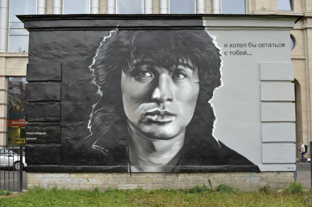 Виктор Цой